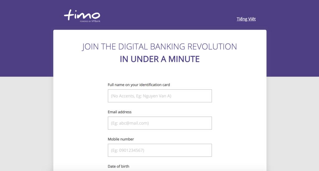 ベトナムの銀行TIMO