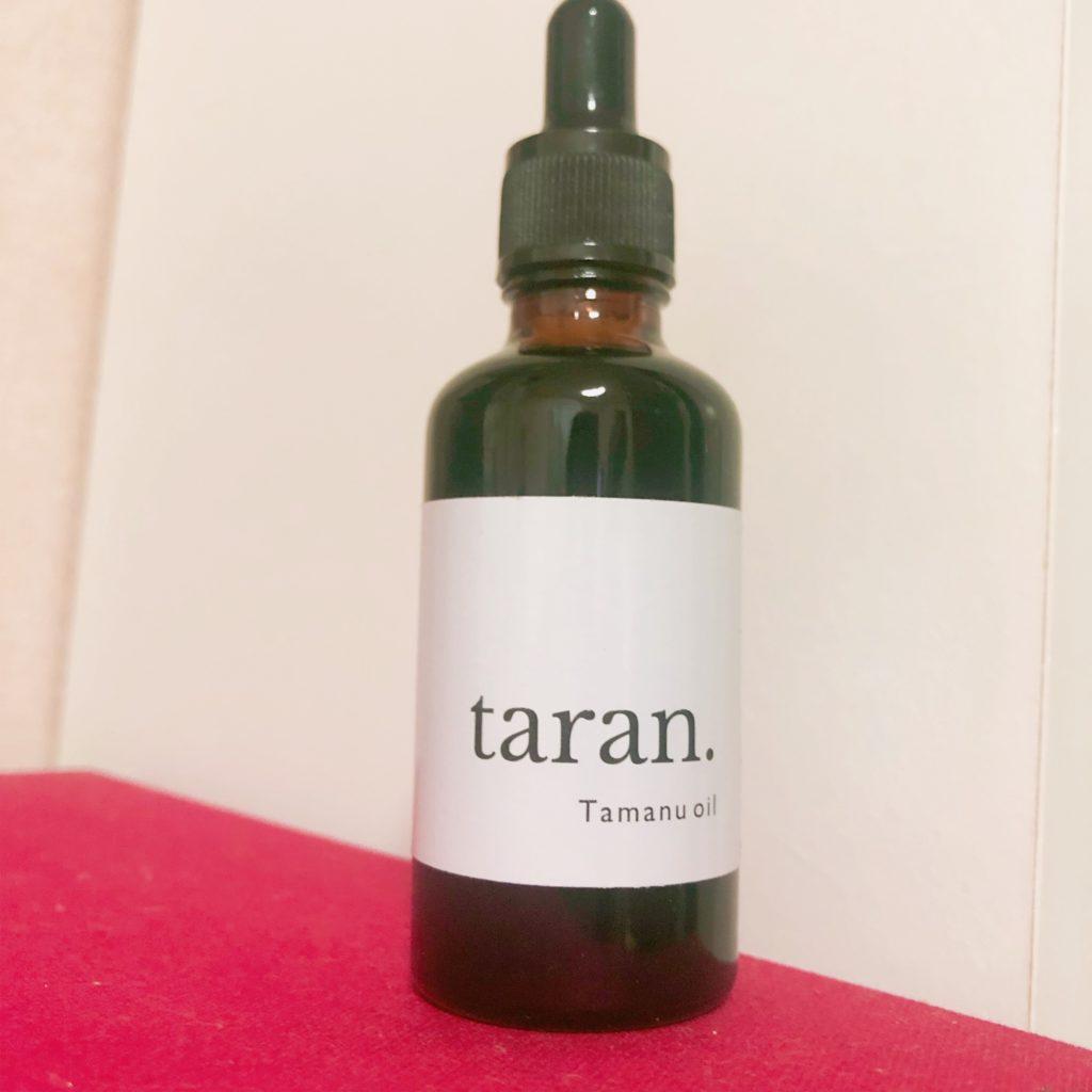 Taranのタマヌオイル
