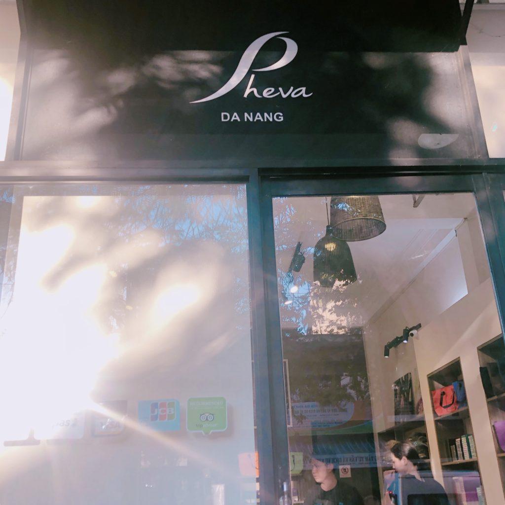 pheveの店舗