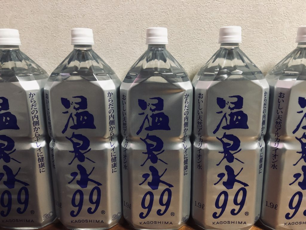 天然アルカリイオン水【温泉水99】