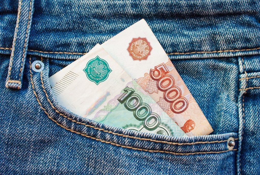 ジーンズのポケットにお金