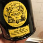 家カフェには名品紅茶を。17世紀から続く紅茶マリアージュ フレールのマルコポーロ