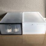 透明シューズボックス、2種類買ってみた。おすすめはアイリスオオヤマ(1個415円前後)